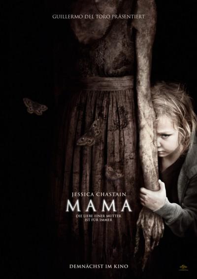 Mama - Teaser