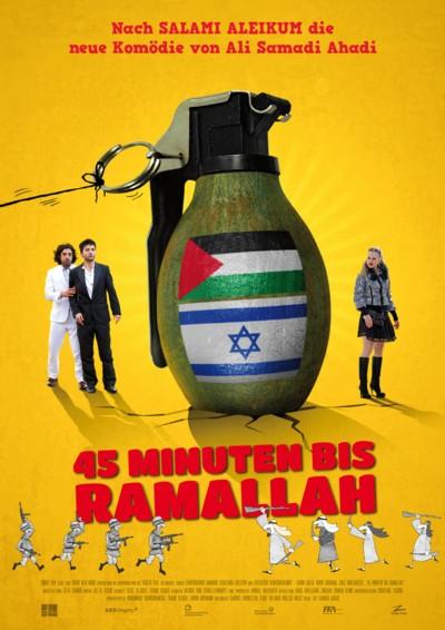 45 Minuten bis Ramallah - Plakat - 4