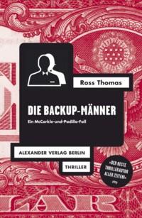 Thomas - Die Backup-Männer - 2