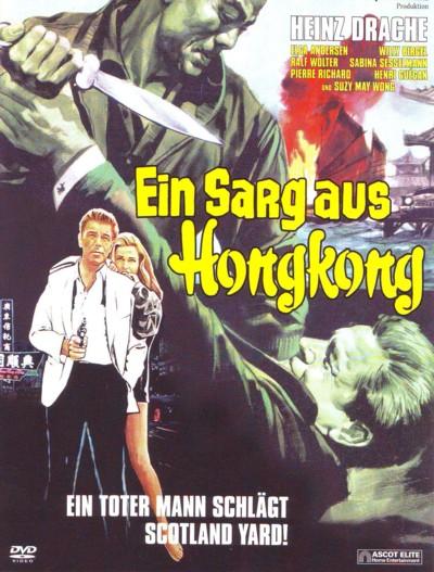 Ein Sarg aus Hongkong - DVD-Cover Innen