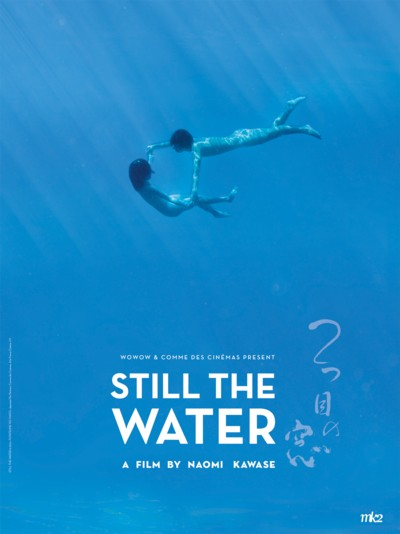 Still the Water - Plakat - 4
