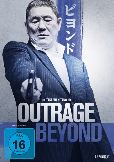 Outrage Beyond - DVD-Cover